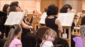 «Знакомство с симфоническим оркестром»