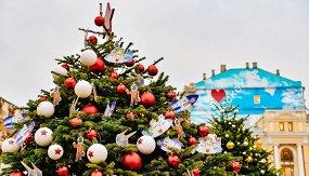 Путешествие в Рождество-2020