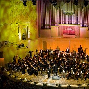 Симфонический оркестр Московской филармонии. Дирижер Юрий Симонов