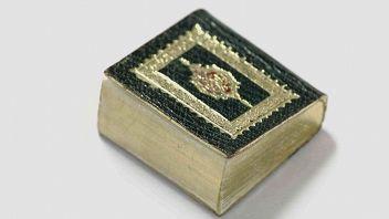 Коран: притяжение гармонии