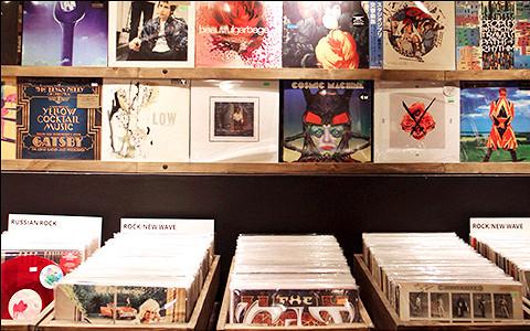 Что купить в День музыкального магазина: советы продавцов пластинок