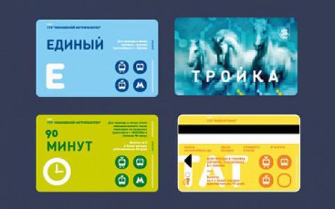 В Москве начали продавать новые билеты на метро и наземный транспорт