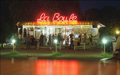 Юбилей каталы: как кафе La boule за 5 лет заставило полюбить нас петанк и сидр