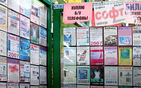 Десятина на софт. Подорожают ли в России приложения и игры