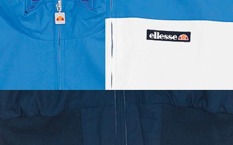 Спортивная куртка Ellesse