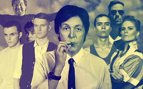 Пол Маккартни, The Knife, Джастин Бибер, Hurts, Tesla Boy и другие