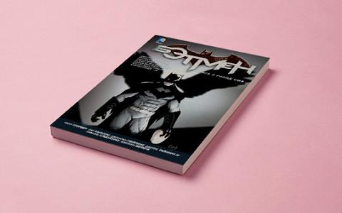 Расследование про Пастернака и ЦРУ, комикс о Бэтмене и мир любовных писем Кафки