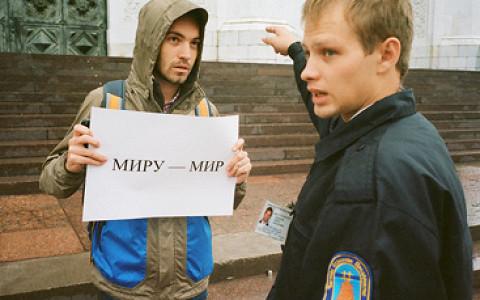 Можно ли быть человеком-добро в Москве