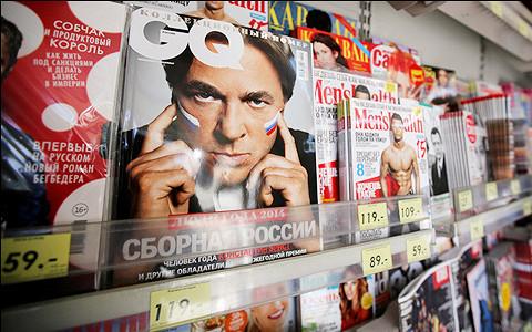 Главные редакторы русского глянца — о цензуре, законах и иностранных владельцах