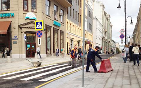 Большая Дмитровка стала пешеходной