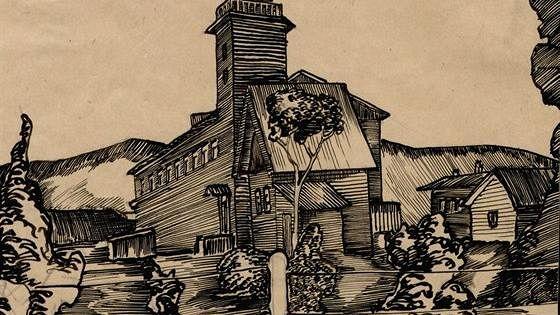 Город Мурманск в 1920–1930-х годах в рисунках Якова Комшилова
