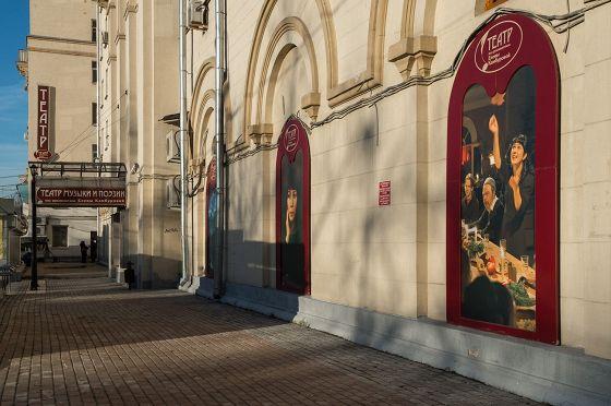 Театр музыки и поэзии п/р Елены Камбуровой