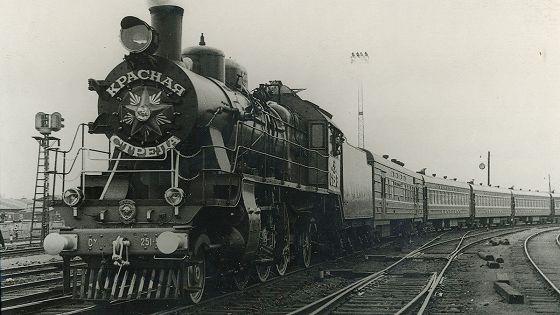 Железные дороги России. Сквозь время и расстояния