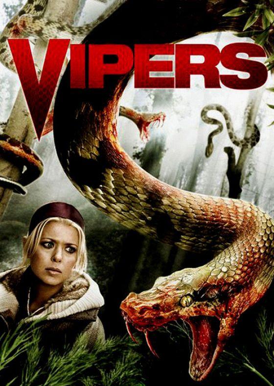 Гадюки (Vipers)