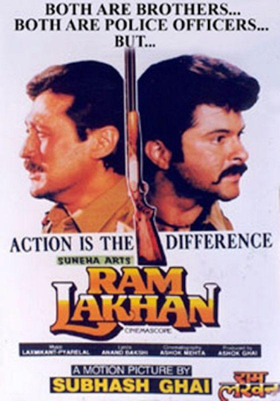 Рам и Лакхан (Ram Lakhan)