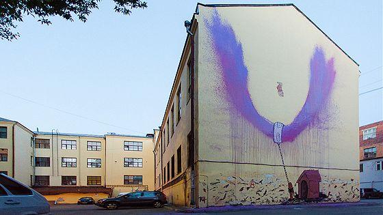 Цех уличного искусства