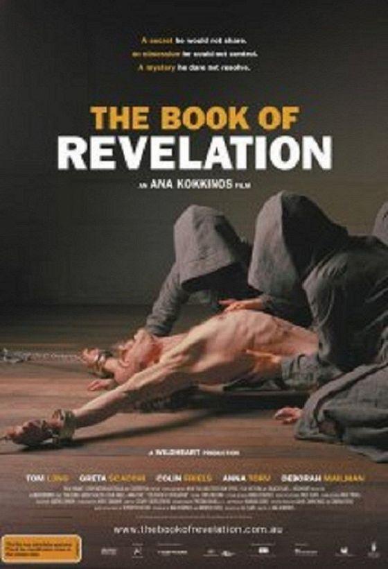 Книга откровений (The Book of Revelation)