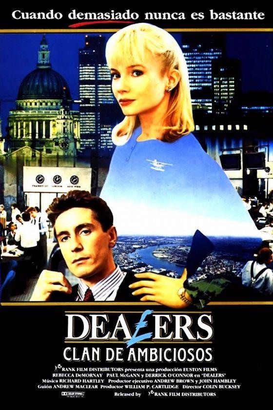 Дельцы (Dealers)