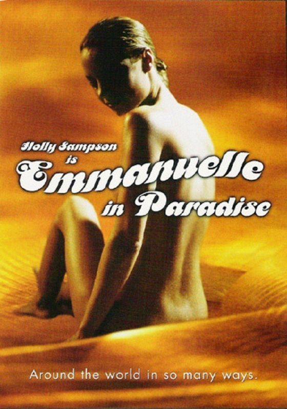 Эмманюэль 2000 (Emmanuelle 2000: Emmanuelle in Paradise)