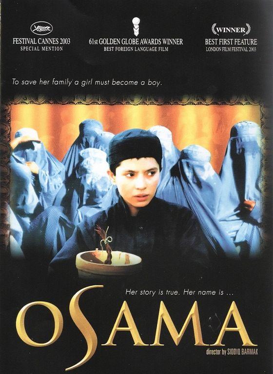 Усама (Osama)