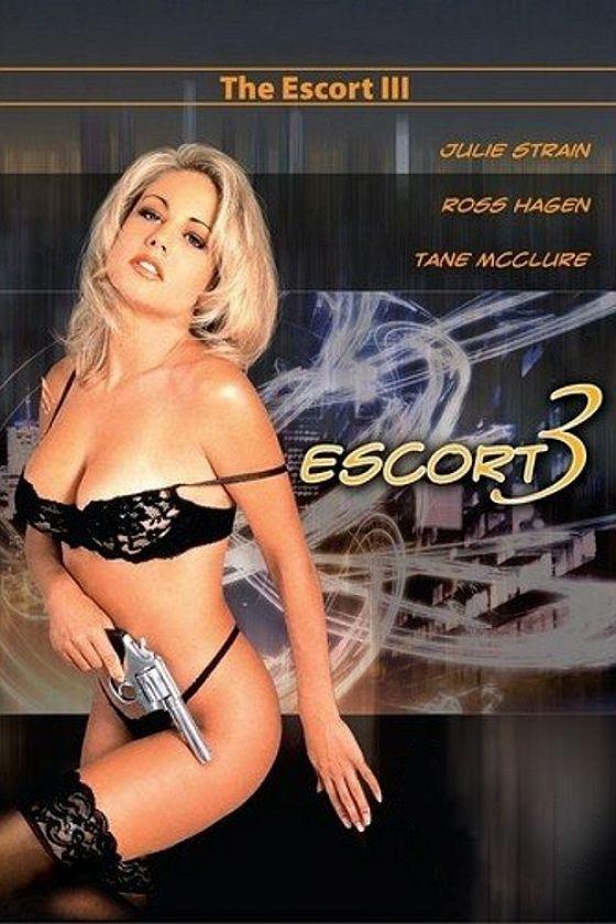 Эскорт-3 (The Escort III)
