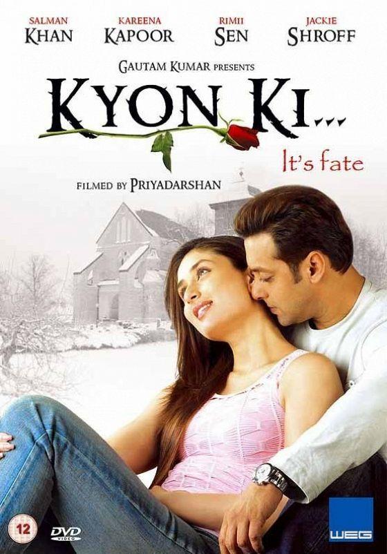Грустная история любви (Kyon Ki...)