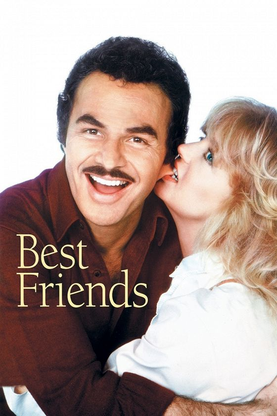 Лучшие друзья (Best Friends)