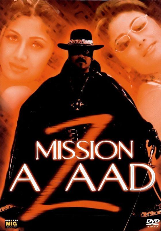 Под прикрытием (Azaad)