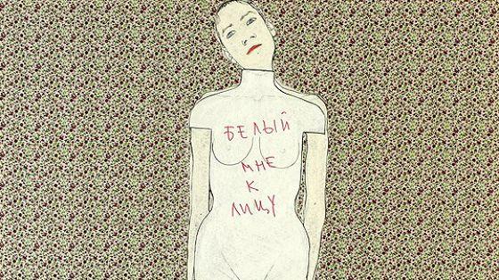 Саша Бирюлин. Прямо любовь любовь