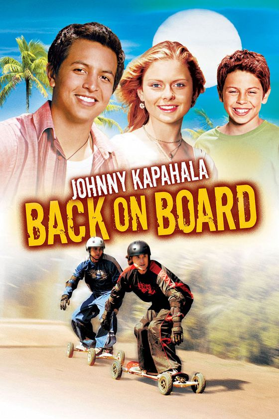 Джонни Капахала (Johnny Kapahala: Back on Board)