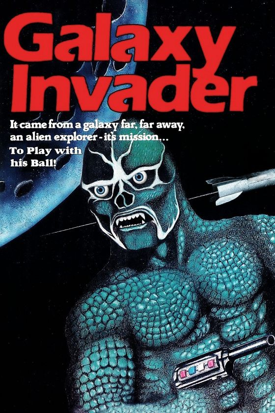 Галактический захватчик  (The Galaxy Invader)