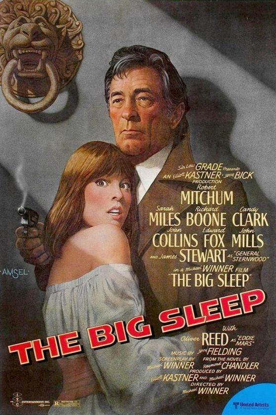 Большой сон (The Big Sleep)