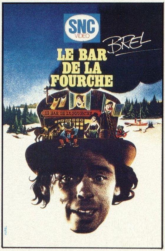 Бар на перекрестке (Le bar de la fourche)