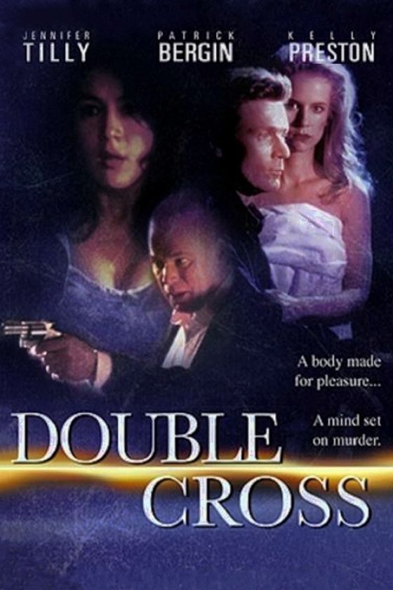 Двойной обман (Double Cross)