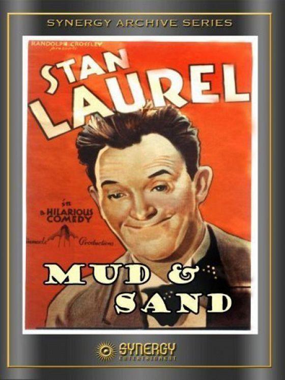 Грязь и песок (Mud and Sand)