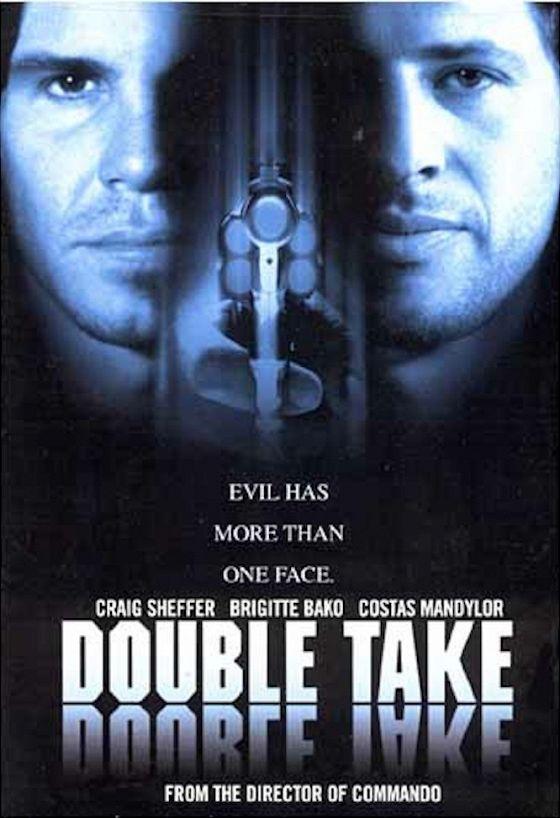 Двойной захват (Double Take)