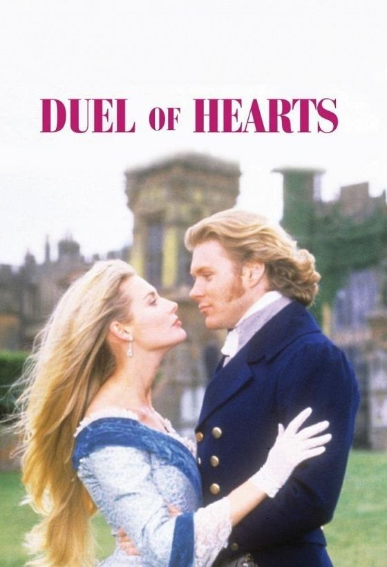 Дуэль сердец (Duel of Hearts)