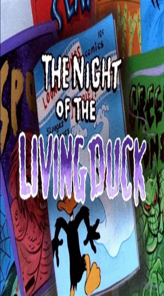 Даффи Дак. Ночь живой утки и охотники за чудовищами (The Night of the Living Duck)
