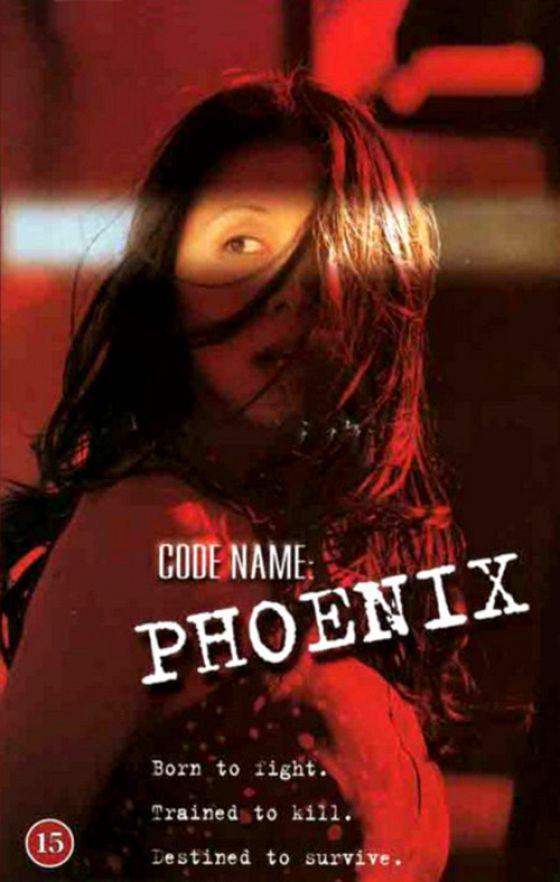 Охота на «Феникса» (Code Name Phoenix)