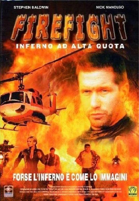 Огненный бой (Firefight)