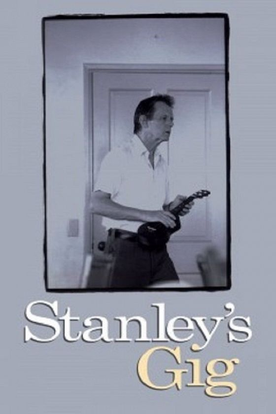 Концерт Стэнли (Stanley's Gig)
