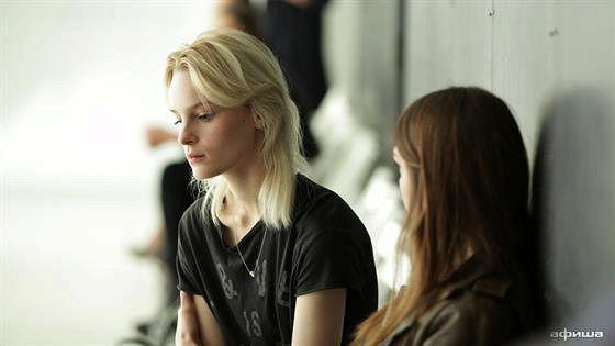 Шарлотта Томашевска (Charlotte Tomaszewska)