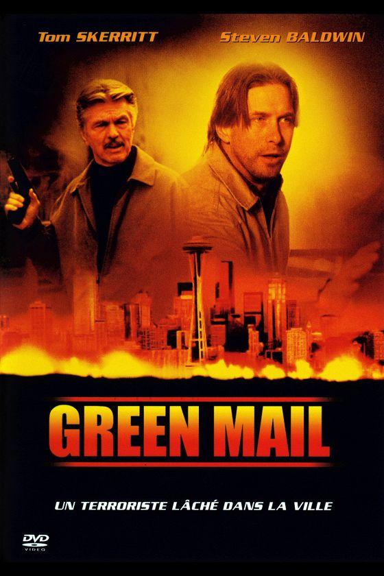 Лесная защита (Greenmail)