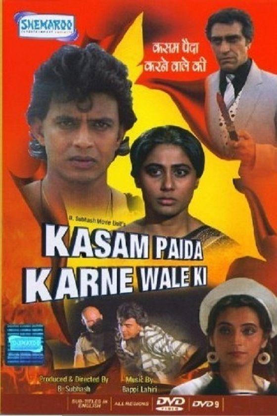 Материнская клятва (Kasam Paida Karne Wale Ki )