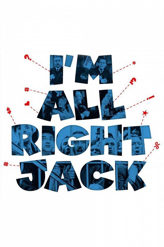 Я в порядке, Джек (I'm All Right Jack)