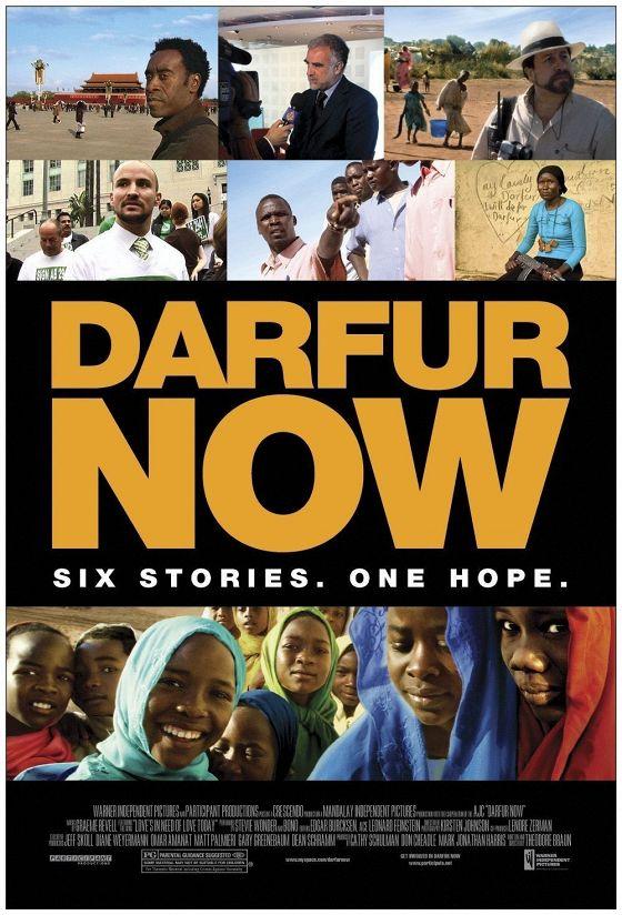 Дарфур сегодня (Darfur Now)