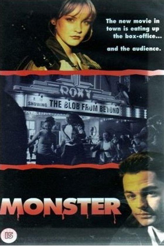 Монстр (Monster!)