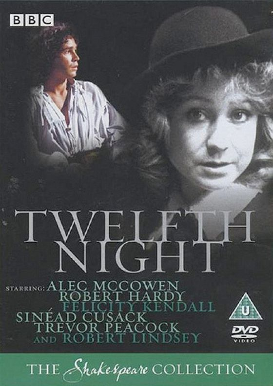 Двенадцатая ночь (Twelfth Night)