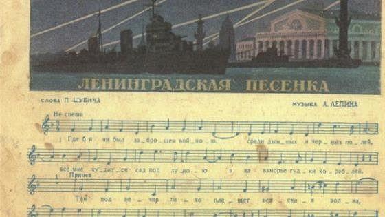 Письмо домой. Корреспонденция Великой Отечественной войны