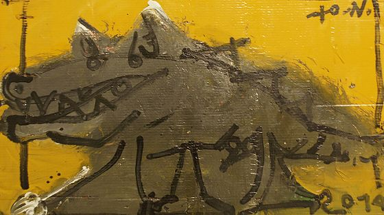 Арт-группа Parazit. Землетруженик. Выставка памяти художника Юрия Никифорова